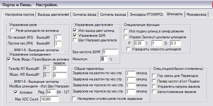 http://s6.uploads.ru/jdwKV.jpg