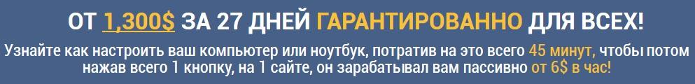 http://s6.uploads.ru/jfwRM.jpg