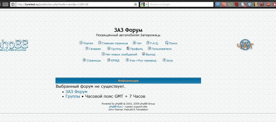 http://s6.uploads.ru/jhQ3R.jpg