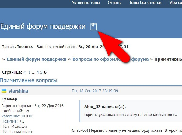 http://s6.uploads.ru/k5hjy.jpg