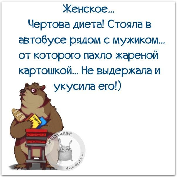 http://s6.uploads.ru/kOHUc.jpg