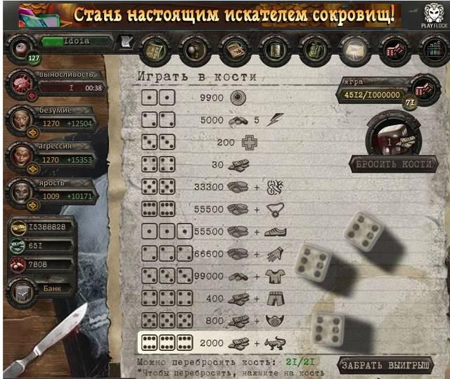 http://s6.uploads.ru/kToDm.jpg