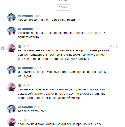 http://s6.uploads.ru/kU7AN.png