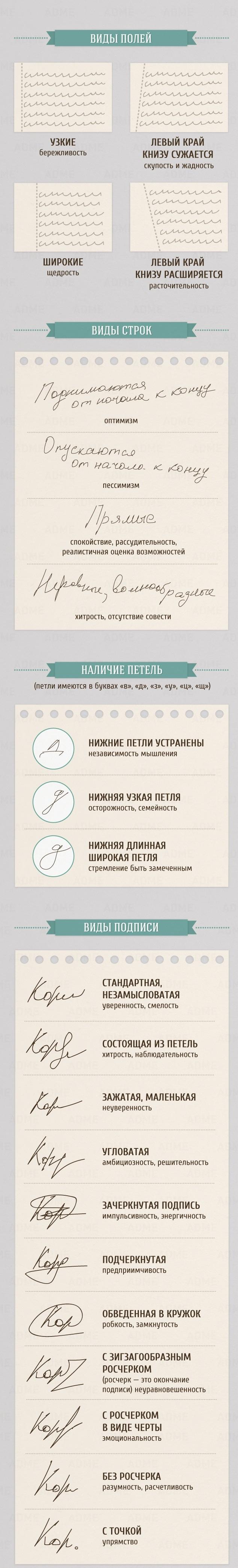 http://s6.uploads.ru/kYjad.jpg