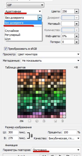 http://s6.uploads.ru/kcV3I.jpg