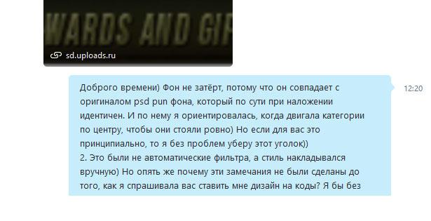 http://s6.uploads.ru/kdUiO.jpg