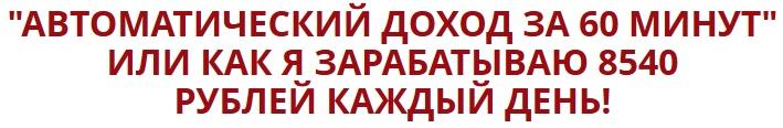 http://s6.uploads.ru/kgNIG.jpg