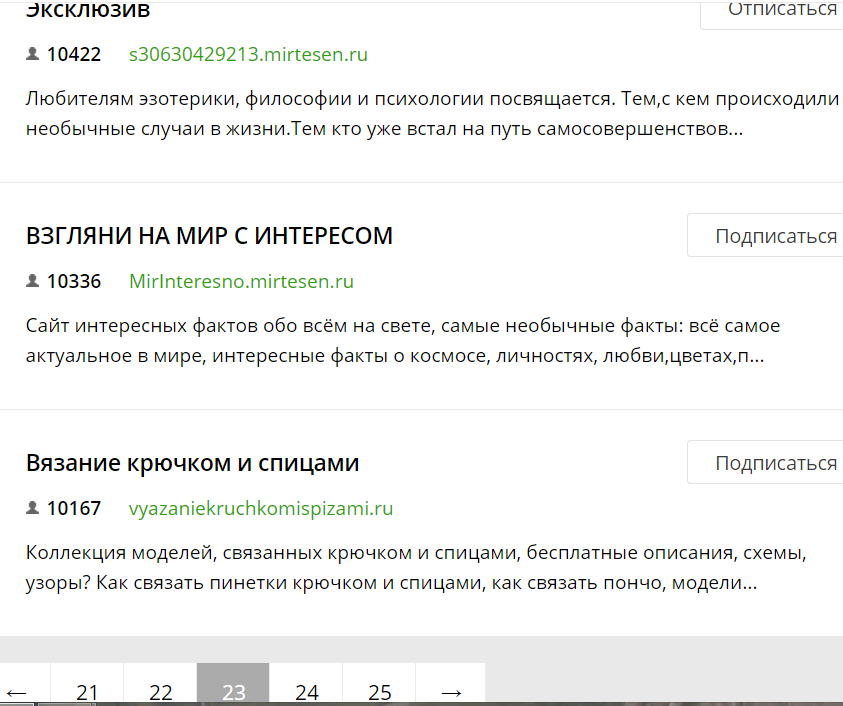 http://s6.uploads.ru/kriSZ.png