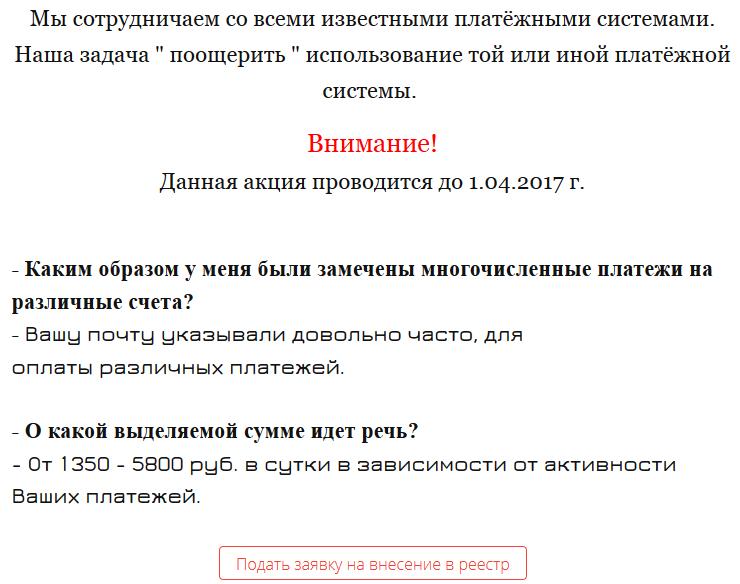 http://s6.uploads.ru/ksaqU.png