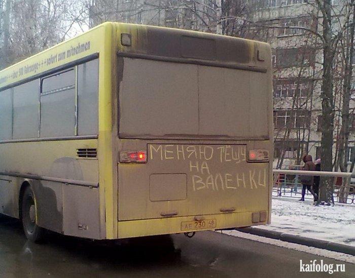 http://s6.uploads.ru/l8qzZ.jpg