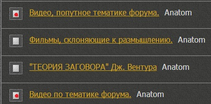 http://s6.uploads.ru/lFmdr.jpg