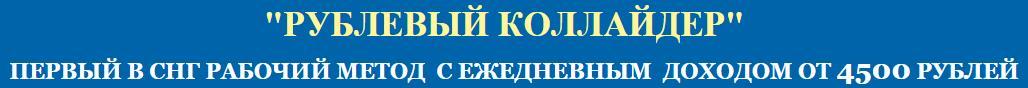http://s6.uploads.ru/lLn67.jpg