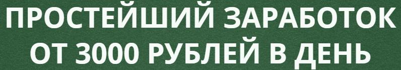 http://s6.uploads.ru/lfoGv.png