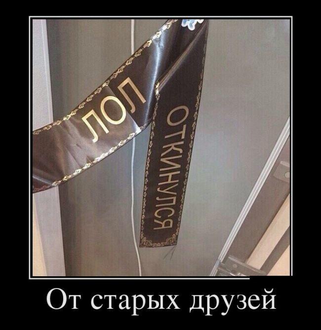 http://s6.uploads.ru/lnv0L.jpg