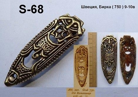 http://s6.uploads.ru/lroJT.jpg