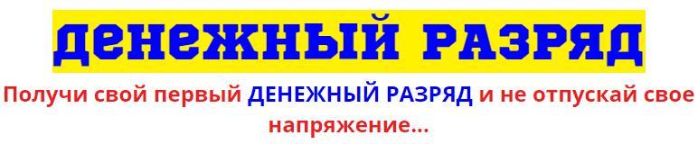 http://s6.uploads.ru/m7Qh5.jpg