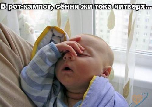 http://s6.uploads.ru/mAIzQ.jpg