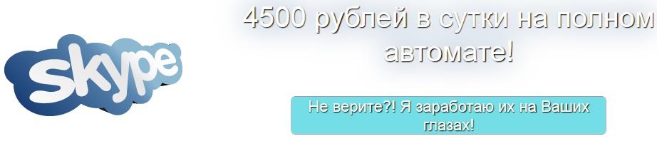 http://s6.uploads.ru/mAQdb.jpg