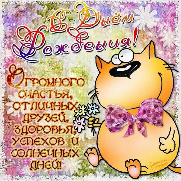 http://s6.uploads.ru/mBqfW.jpg