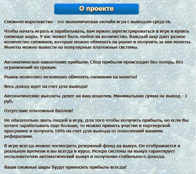 http://s6.uploads.ru/mEg8O.jpg