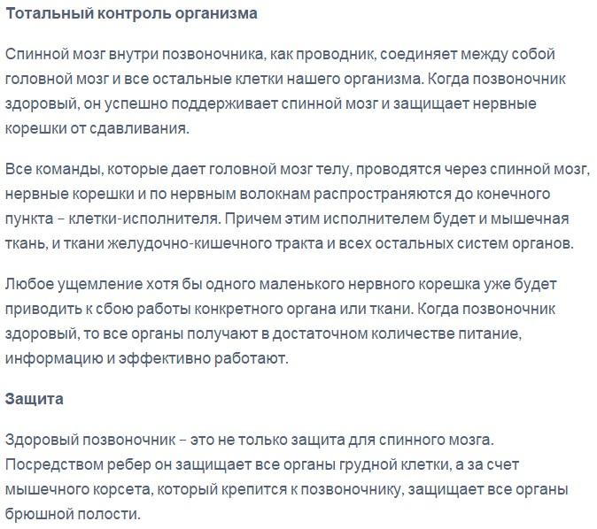 http://s6.uploads.ru/mH6dU.jpg