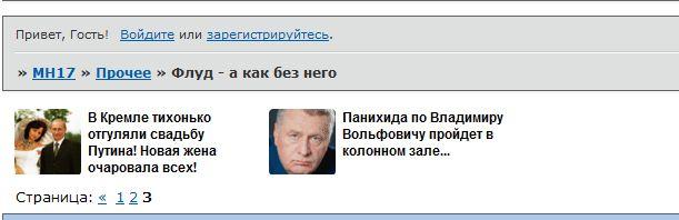 http://s6.uploads.ru/mR3v6.jpg