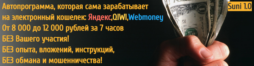 http://s6.uploads.ru/mSA7v.png