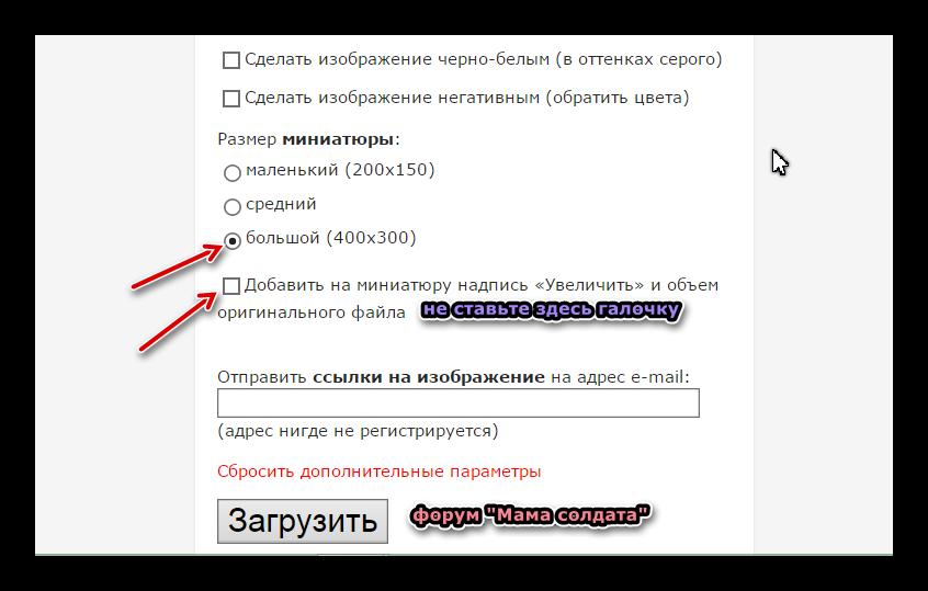 http://s6.uploads.ru/mUbJ8.png