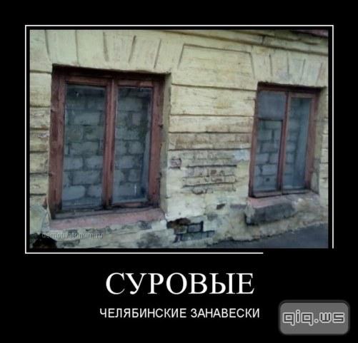 http://s6.uploads.ru/mn1bx.jpg