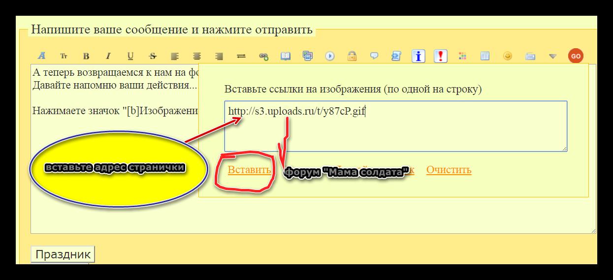 http://s6.uploads.ru/mpsA0.png