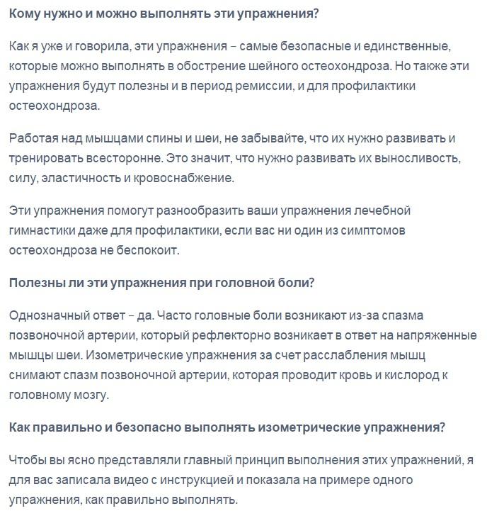 http://s6.uploads.ru/mq0Hx.jpg