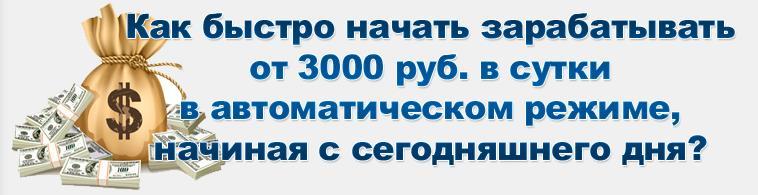 http://s6.uploads.ru/n3bSl.jpg