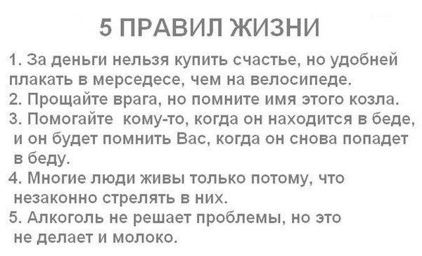http://s6.uploads.ru/n7z1H.jpg