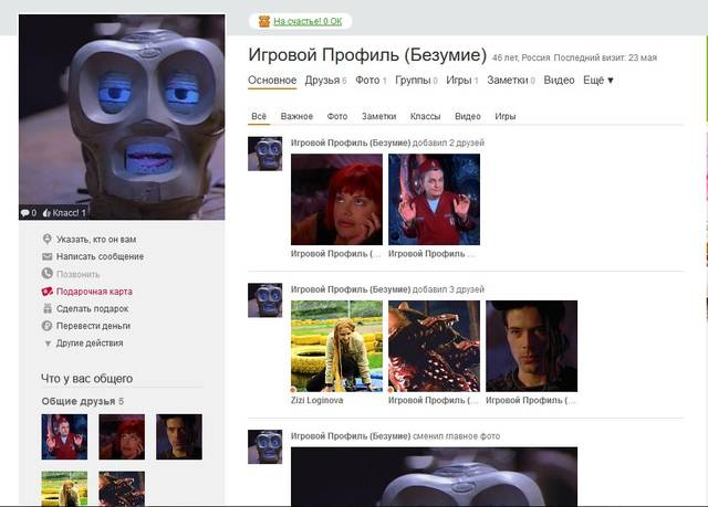 http://s6.uploads.ru/nHZbi.jpg