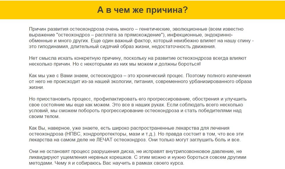http://s6.uploads.ru/nKIPq.jpg