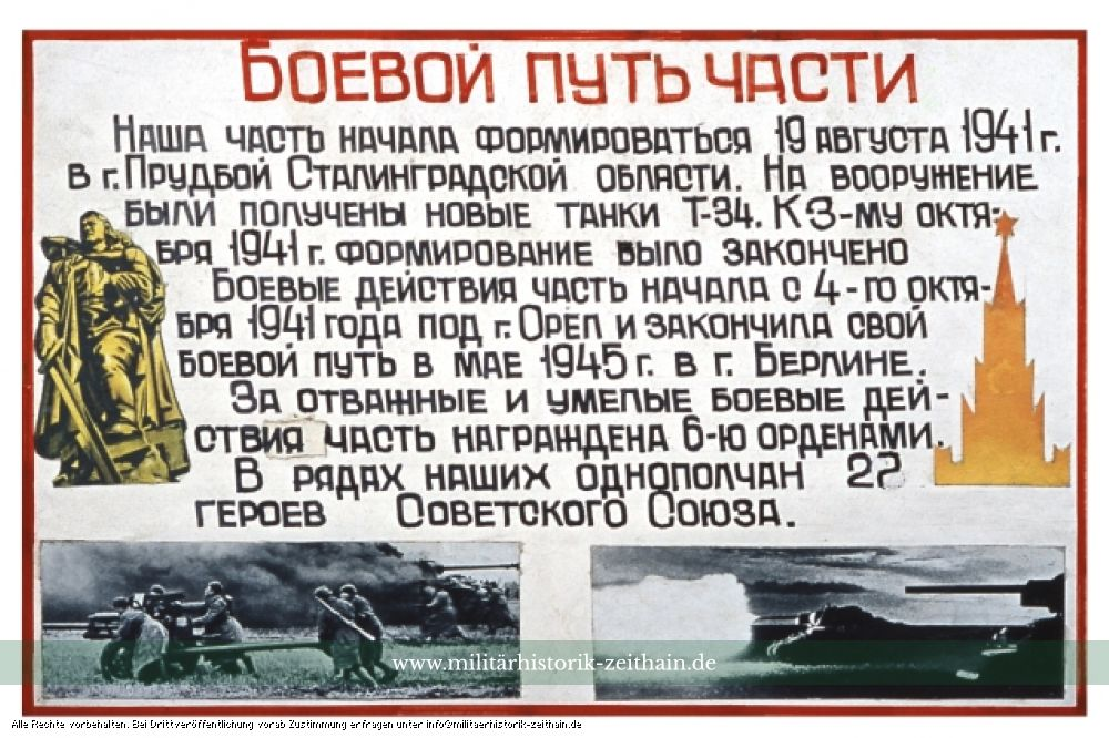 http://s6.uploads.ru/nOKPh.jpg