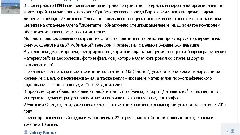 http://s6.uploads.ru/nR6XK.png