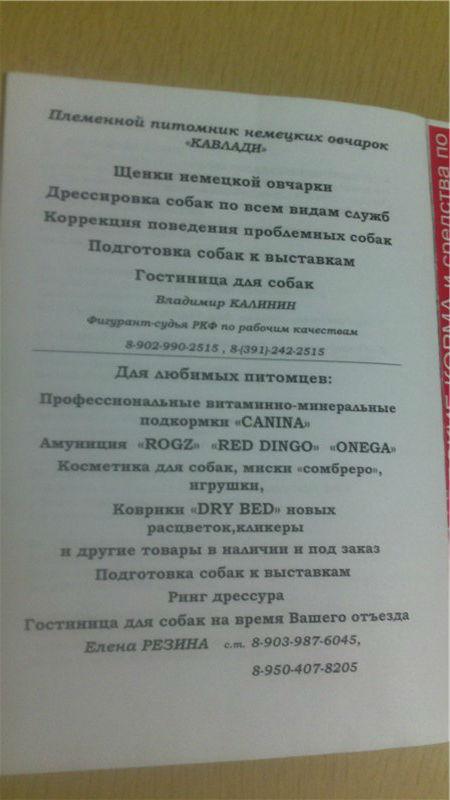 http://s6.uploads.ru/nYmDT.jpg