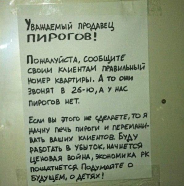 http://s6.uploads.ru/nag64.jpg