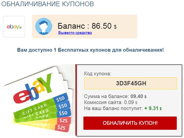 http://s6.uploads.ru/neYJB.png
