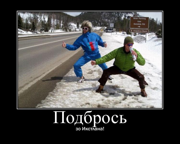 http://s6.uploads.ru/ng7lk.jpg