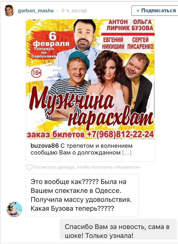 http://s6.uploads.ru/np9zw.jpg