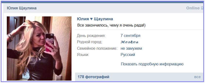 Алексей Самсонов снова в строю! Добро пожаловать на Дом 2?!