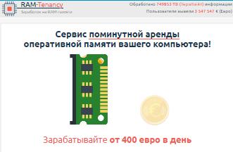 http://s6.uploads.ru/oDPId.png
