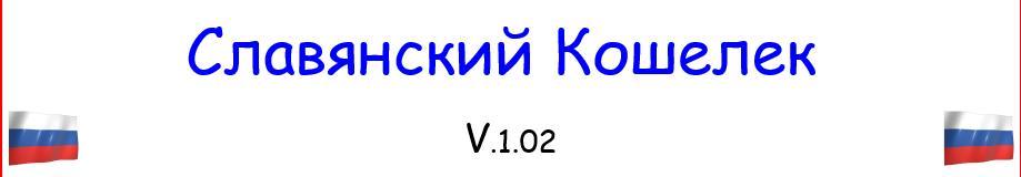 http://s6.uploads.ru/oElis.jpg