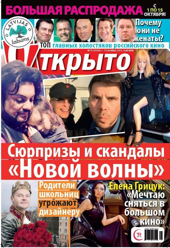 http://s6.uploads.ru/oOGVx.jpg