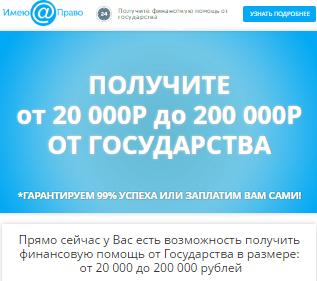 http://s6.uploads.ru/oem6Z.png