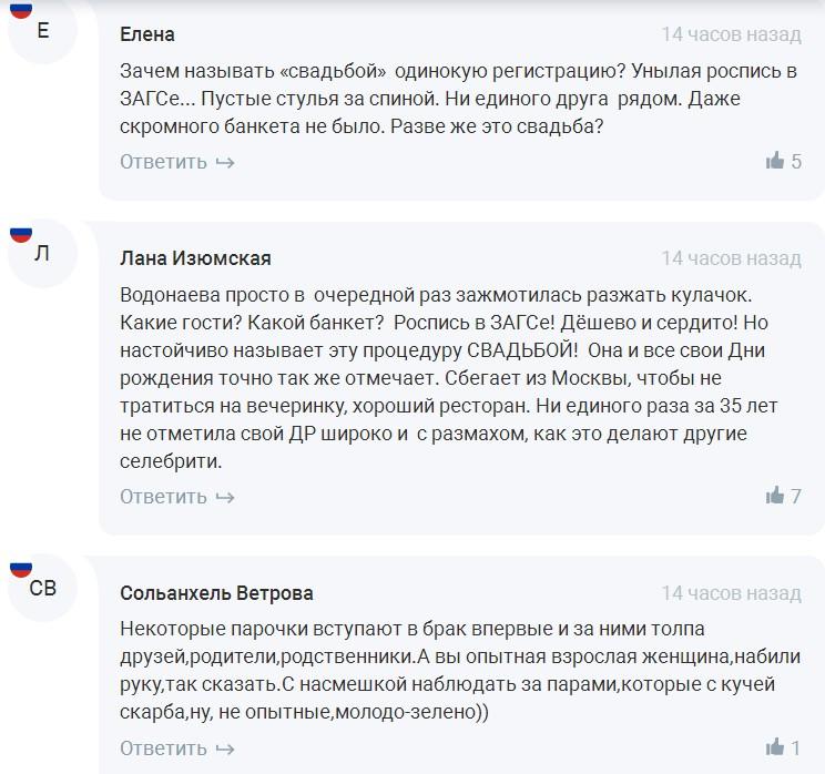 http://s6.uploads.ru/oqp5C.jpg
