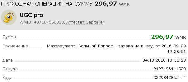 http://s6.uploads.ru/orViG.jpg