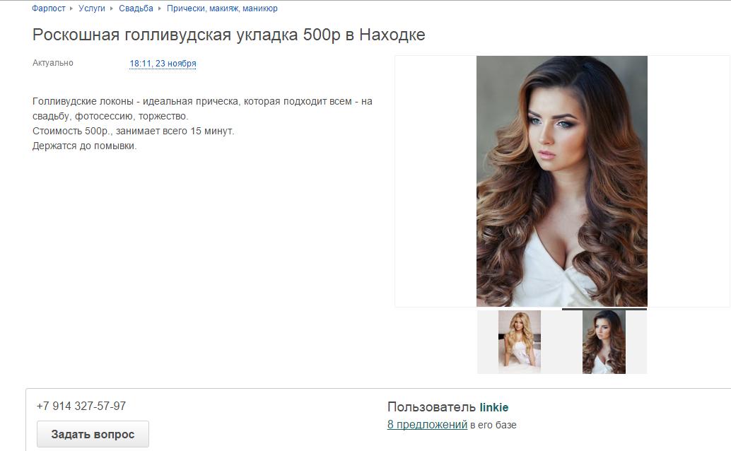 http://s6.uploads.ru/oumqB.png